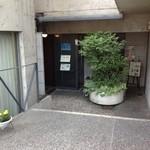 18780848 - 玄関入口
