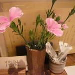 侘助 - お花に癒されます