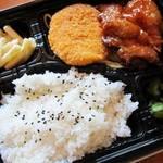 弁当新時代 - 鶏の照り焼きとコロッケの弁当