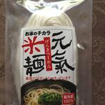 道の駅 七城メロンドーム - 七城町の昔からの特産品は米です。                             菊池川流域でとれる『肥後米(七城米)』は、旨い米として将軍家や皇室に献上されるほど、                             江戸時代より大層有名だったそうです。                             その美味しいお米から出来た生麺です。