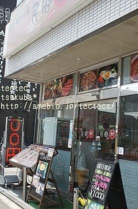 焼肉・韓国料理 民俗村