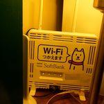 ザ セカンド バイン - Wi-Fiつかえます