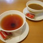 ポム ド テール - ハーブティーとコーヒー