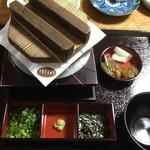 釜寅 - 料理写真:うなぎまぶし