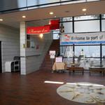 パッサージュ・ドール - 入口は2階