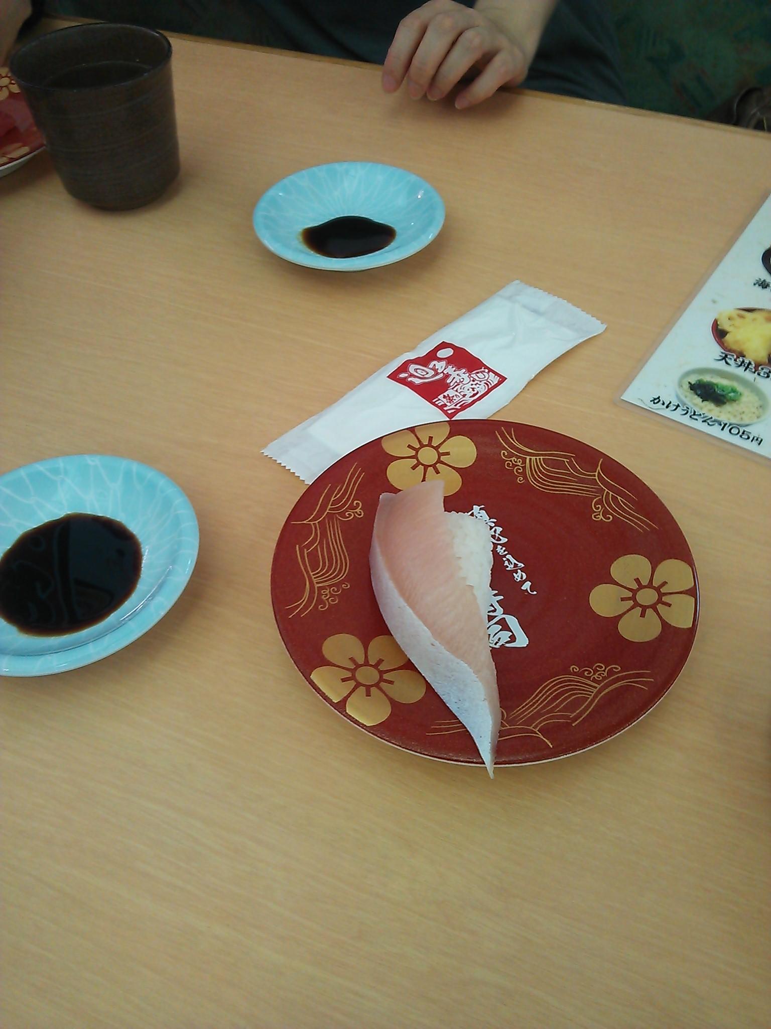回る寿司 祭り 春日店