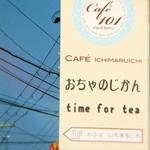 CAFE 101 -