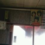 食堂 よこて - キャンディーズのポスター