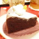 スイートガーデン&cafeリュン - ガトーショコラ