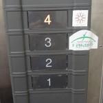 18802169 - エレベーターで4階に上がると