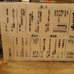 亀すし - メニュー(一品料理)
