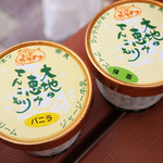 ラッテ・たかまつ - カップアイス -バニラ・抹茶- (各280円)