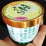 ラッテ・たかまつ - カップアイス -いちご- (280円)