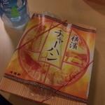崎陽軒 大丸東京店 - このパッケージもいいですな!