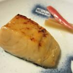 京料理 八平 - 鰆の西京焼き