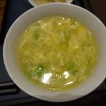 Yuukyushanhai - スープ