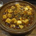 Yuukyushanhai - 鍋焼き麻婆丼