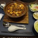 Yuukyushanhai - 「鍋焼き麻婆丼(\780)」