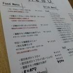 椿サロン 夕焼け店 -