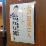 串桂 - 2013.05 自己PRの1例、、おしのびで来たのにでかでか宣伝しちゃあだめじゃん:爆