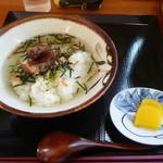 18809171 - へしこ茶漬け