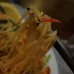 サイアム - 麺