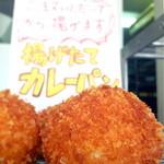 ブーランジュリ シマ - 料理写真:人気ナンバー1