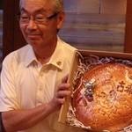 ブーランジュリ シマ - 古希祝いのデカパン
