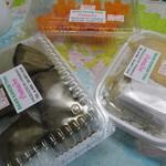 バーン・カノン・タイ - お菓子達。亜種もあるので必見です!