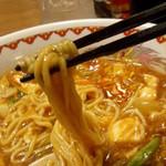 拉拉飯店 - スーラー麺
