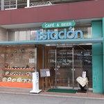 エスタシオン - 店入口(ロータリー側)