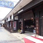 岡本亀太郎本店 - 店入口