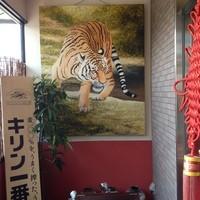 ほぁんほぁん-ほぁんほぁん 嵯峨嵐山店の玄関(13.05)