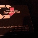 レストランバー・ネバダクラブ - ネヴァダ コースター