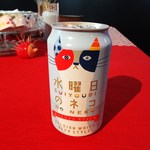 カフェギャラリー幻 - 水曜日のネコビール