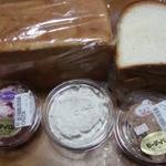 ピーターパン ながおか - 食パン・ バタークリーム