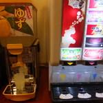フタバ@アットカフェ GIGA広島駅前店 - ゆずジュースなどのドリンクバー