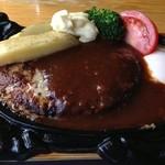 ラルゴ - 大きめハンバーグ定食