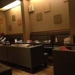 旬菜旬肴 きらり - 高級感のあるゆったりとしたお店