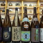 露瑚 - 京都の地酒などございます。