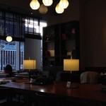上島珈琲店 - 静かな店内