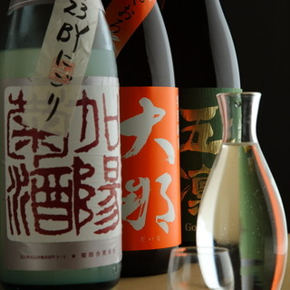 充実の日本酒!