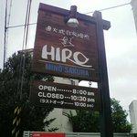 HIRO - お洒落な看板
