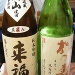 1883835 - 日本酒