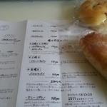 ピッコロ - 料理写真:ちょこパン(150円)&チーズパン(200円)。ふかふか。