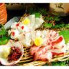 海鮮ダイニング すえの - 料理写真:お造り5種盛り合わせ 1,280円
