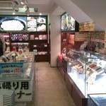 鵬天閣 - 店内の様子◇2013.05