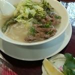 Ha Lang Son - フォーボー:牛肉と野菜のスープ米うどん
