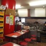 中華 ひるね - 厨房