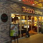 タリーズコーヒー - 江東豊洲郵便局のある「豊洲フロント」の1階